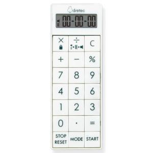 ナース 小物 グッズ 看護 医療 電卓付長時間タイマー(時計機能付き)|nursery-y