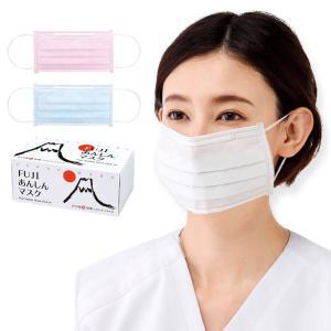 医療 看護 介護 風邪 ウィルス 花粉 病院 衛生 予防 フジあんしんマスク nursery-y