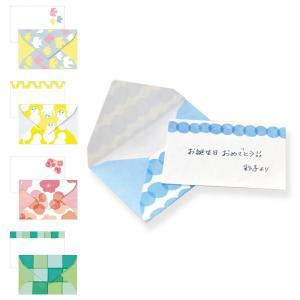 ナース 小物 グッズ 看護 医療 メッセージカードセット|nursery-y