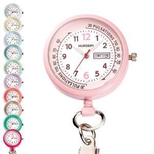 ナース 小物 グッズ 看護 医療 ウォッチ 時計 日付・曜日表示付きショートチェーンウォッチ(NEW)|nursery-y