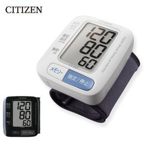 ナース 小物 グッズ 看護 医療 介護 計測 シチズン血圧計 CH650F|nursery-y