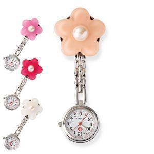 ナース 小物 グッズ 看護 医療 ウォッチ 時計 ナースウォッチ パールフラワー|nursery-y