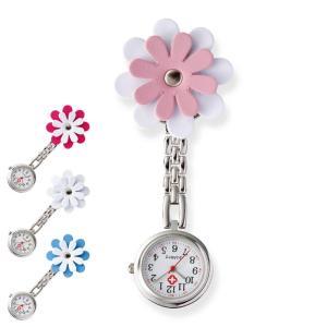 ナース 小物 グッズ 看護 医療 ウォッチ 時計 ナースウォッチ プチフルール|nursery-y