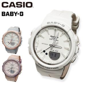 ナース 小物 ナースグッズ 看護師 医療 ウォッチ 時計 カシオ BABY-G BGS-100SC|nursery-y