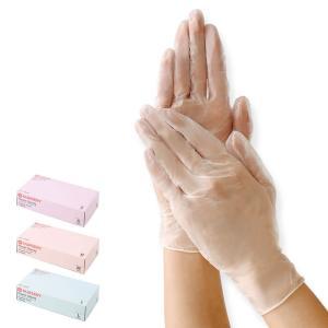 見せる収納も◎お洒落なオリジナルパッケージ ナースリー最安値のプラスチックグローブ  手首部分は厚く...