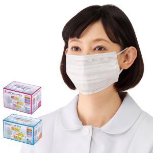 ナース 小物 グッズ 看護 医療 介護 衛生 BMC フィットマスク nursery-y