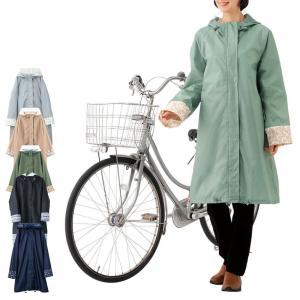看護 介護 病院 保育士 雑貨 自転車レインウェア nursery-y