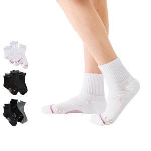 医療用 白 ソックス 看護 介護 病院 靴下 ナース ライザップ ショートソックス 3足セット|nursery-y