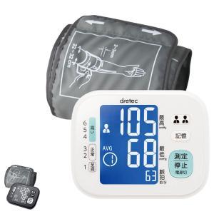 ナース 小物 グッズ 看護 医療 介護 血圧計 上腕式血圧計BM-202|nursery-y
