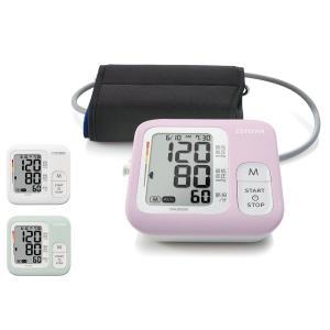 ナース 小物 グッズ 看護 医療 介護 計測 シチズン上腕式血圧計 CHUG330|nursery-y