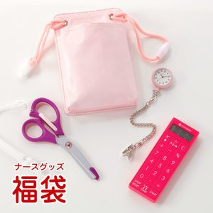 福袋 ナースグッズ 看護師 病院 医療 小物 便利 タイマー ペンケース ウォッチ ハサミ ピンク 限定 ナースグッズ4点セット