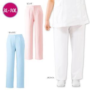 白衣 女性 ナースウェア ゆったり美脚ストレートパンツ(3L/4L/5L/6L)|nursery-y