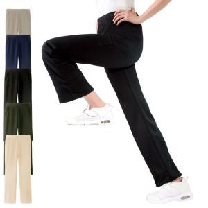 さらりとした美脚シルエットで大好評! すっきり美脚パンツの定番!  屈み姿勢でも安心の股上深め。 ス...