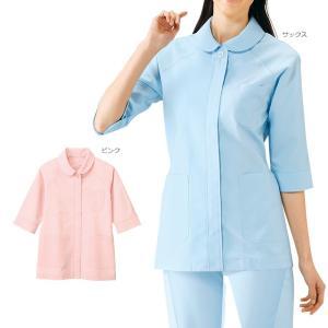 白衣 女性 ナースウェア  ラグラン 5分袖ジャケット (S)|nursery-y