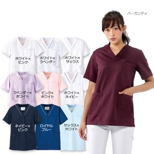 白衣 女性 ナースウェア 医療用 スクラブ マルチジャケット(4L/5L) nursery-y
