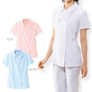 白衣 女性 ナースウェア 4つボタンジャケット(スマートライン)(SS/S/M/L/LL)|nursery-y