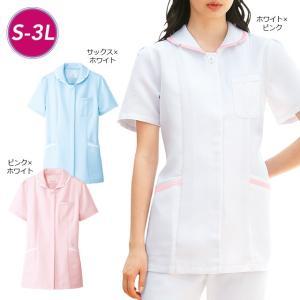 白衣 女性 ナースウェア 配色きざみ衿ジャケット(S/M/L/LL/3L)|nursery-y