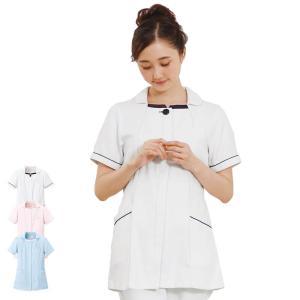 白衣 女性 ナースウェア 病院 看護師 マシュマロツイル配色パイピングジャケット(SS/S/M/L/LL/3L)|nursery-y