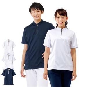 白衣 女性 男性 看護師 介護 病院 メディカルプルオーバージャケット(男女兼用)|nursery-y