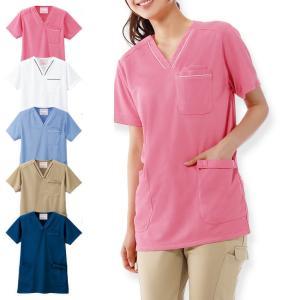 看護 介護 ケアウェア 医療用 訪問看護 ロングジャケット(男女兼用)