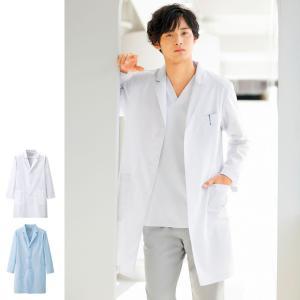 デイリードクターコート(メンズ) 医療 病院 医者 看護 薬剤師 白衣 男性 実験 研究 nursery-y