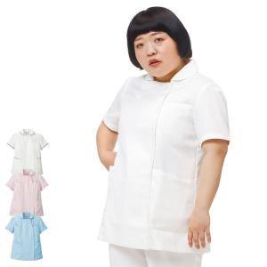 白衣 大きいサイズ  医療 ナース 看護 女性 エアリータッチ ゆったりポケット充実ジャケット(3L/4L/5L/6L)|nursery-y