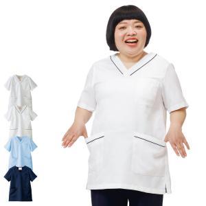 医療 ナース 看護 白衣 女性 エアリータッチ ゆったりVネックジャケット(3L〜6L)|nursery-y