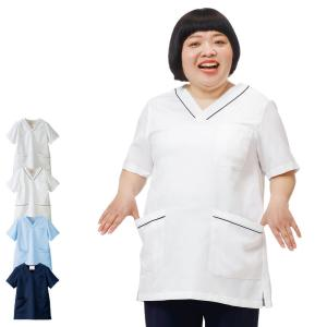 医療 ナース 看護 白衣 女性 エアリータッチ ゆったりVネックジャケット(7L〜10L)|nursery-y
