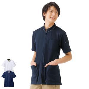 医療 病院 ナース 看護 白衣 男性 アクティブストレッチ ストレッチジップジャケット(メンズ)|nursery-y