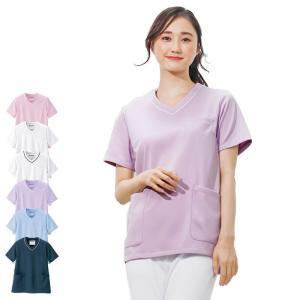 医療 看護 白衣 女性 涼しい 半袖 スクラブ ユニフォーム レディース 病院 アクティブストレッチクール マルチジャケット|nursery-y