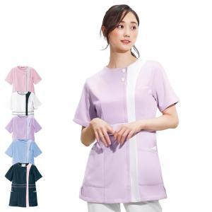 医療 看護 白衣 女性 涼しい 半袖 ユニフォーム レディース 病院 アクティブストレッチクール ラウンドカラージャケット|nursery-y