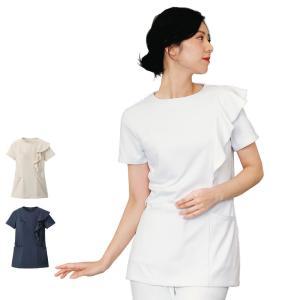 医療 ナース 看護 白衣 女性 スーパービューティストレッチ ラッフルジャケット|nursery-y