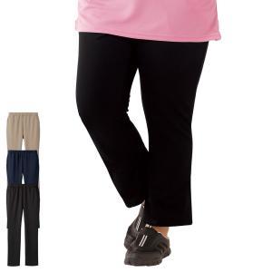 看護 介護 病院 保育士 ケア ヘルパー ユニフォーム ゆったり美脚パンツ (7L/8L)|nursery-y