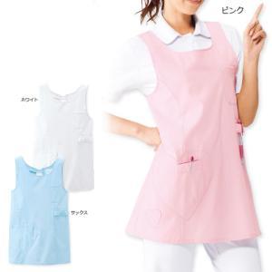 ハートのポケットがとても可愛い看護師用エプロン。 ペンやフックなどかけられる3連ループが付いており、...