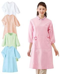 白衣 女性 ナースウェア Dカン付長袖エプロン(M〜3L) nursery-y