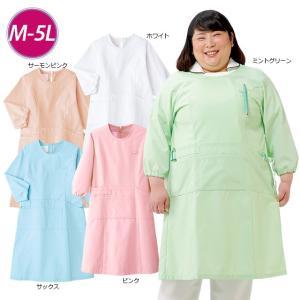 白衣 女性 介護 看護 Dカン付 長袖エプロン 4L〜5L nursery-y