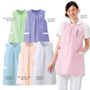 白衣 女性 ナースウェア リブ付ポケットエプロン|nursery-y