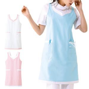 白衣 女性 ナースウェア シンプル配色エプロン|nursery-y