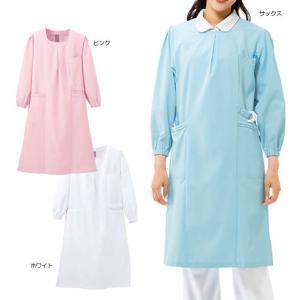 白衣 女性 ナースウェア タック入り予防衣|nursery-y