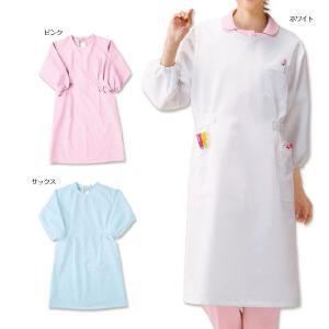 白衣 女性 ナースウェア 制電・長袖予防衣 nursery-y