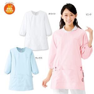 白衣 女性 ナースウェア 看護師 お客様の声から生まれた制電ショート丈予防衣 3L|nursery-y