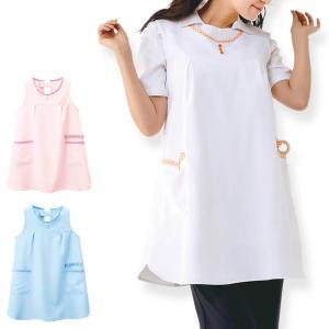 白衣 女性 ナースウェア 看護師 マシュマロツイル抗菌チェックエプロン|nursery-y