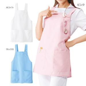 白衣 女性 ナースウェア 看護師 胸元ループ付エプロン|nursery-y