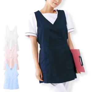 白衣 女性 ナースウェア 看護師 マシュマロツイル抗菌カシュクールエプロン|nursery-y