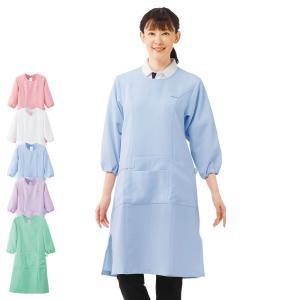 ナース エプロン 介護 病院 保育士 看護師 歯科衛生士 3173 ロング丈予防衣(さらりタッチ) |nursery-y