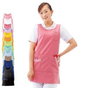 ナース エプロン 介護 病院 保育士 看護師 歯科衛生士 NEWチュニック型エプロン(さらりタッチ) M-L|nursery-y