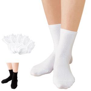 看護師 白 女性 靴下 医療用 病院 介護 ナース ソックス 学生 スクールソックス お買得5足セット nursery-y
