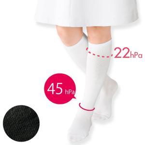 白衣 女性 看護師 靴下 ゆったりさん専用着圧ハイソックス(1足組)|nursery-y
