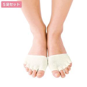 白衣 女性 看護師 靴下 足指インナー(5足セット) nursery-y
