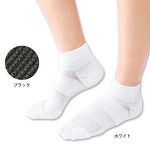 白衣 女性 看護師 靴下 テーピングソックス(3足セット)|nursery-y
